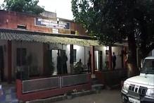 जमशेदपुर के एसीबी ने मुखिया को घूस लेते गिरफ्तार किया