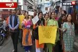 VIDEO: उत्तरकाशी में रेप के बाद हत्या के मामले में लोगों ने कैंडल मार्च निकाला