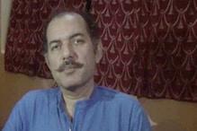 VIDEO: 'छत्तीसगढ़ और जशपुर की जनता से उनका विशेष स्नेह था'