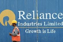 रिलायंस ने किया NEWJ में 1 करोड़ से ज्यादा का निवेश