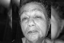 #HumanStory: दास्तां, गुजरात की उस बुज़ुर्ग औरत की, जिसे पुलिस ने अपराधी मानकर पीटा