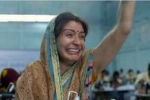सोशल मीडिया पर क्यों उड़ रहा है अनुष्का शर्मा की इस तस्वीर का मजाक