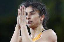 एथलीट के साथ अफेयर की खबर से दुखी हुईं विनेश फोगाट, ट्वीट कर किया खंडन
