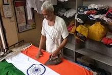 स्वतंत्रता दिवस पर हजारों तिरंगे झंडों की निःशुल्क धुलाई व प्रेस करते हैं राजेंद्र वर्मा