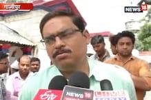 गाजीपुर: मीटर रीडिंग करने गए बिजली कर्मियों के साथ अस्पताल में मारपीट