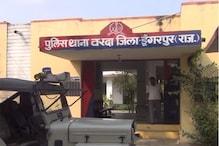 डूंगरपुर में नाबालिग जोड़े ने पेड़ से लटककर की आत्महत्या, नवीं व दसवीं में पढ़ते थे