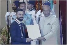 राष्ट्रपति कोविंद ने विराट कोहली और मीराबाई चानू को किया खेल रत्न से सम्मानित