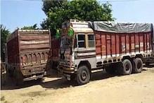 सवाई माधोपुर में बजरी माफियाओं के खिलाफ बड़ी कार्रवाई, चार दर्जन से ज्यादा वाहन जब्त