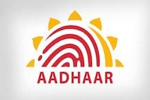 नहीं चुरा पाएगा कोई भी आपका Aadhaar कार्ड, ये हैं सेफ करने का प्रोसेस