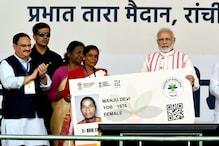 इन 5 राज्यों को नहीं मिलेगा PM मोदी की 'आयुष्मान भारत स्कीम' का लाभ