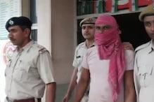 अब बहादुरगढ़ में 6 साल की मासूम बच्ची से दुष्कर्म, आरोपी गिरफ्तार