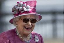 ब्रिटेन की महारानी के घर निकली है शाही नौकरी, पैकेज सुनकर आप भी भेज देंगे CV