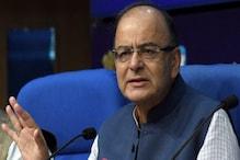 सरकारी बैंकों के साथ वित्त मंत्री की अहम बैठक कुछ देर में, इन पर हो सकता है फैसला