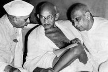 #Gandhi150 : जब लोगों ने समझा कि गांधी बाईसेक्सुअल हैं