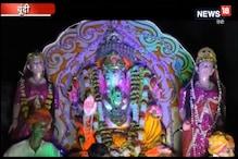 VIDEO: बूंदी में हर्षोल्लास के साथ मनाई गई गणेश चतुर्थी