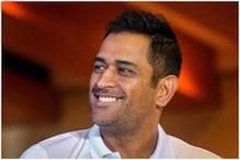 इस खिलाड़ी के लिए महेंद्र सिंह धोनी ने छोड़ी थी टीम इंडिया की कप्तानी