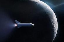 चांद के करीब इंसान भेज रही ये कंपनी, इस रॉकेट में भरेगा उड़ान