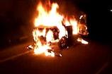 VIDEO: चलती कार में लगी आग, कुछ ही पलों में पूरी तरह हुई खाक