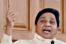 BJP की तरह कांग्रेस भी बसपा को खत्म करना चाहती है: मायावती