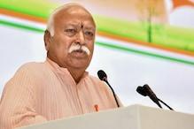 लोकसभा चुनाव 2019: मध्य प्रदेश में अब RSS ने संभाला मोर्चा