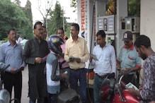 VIDEO: 1 अक्टूबर को झारखंड के सभी पेट्रोल पंप रहेंगे बंद