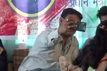 VIDEO: यहां आयुष्मान भारत की लांचिंग पर नेता व अफसर स्मार्टफोन पर रहे बिजी