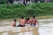 VIDEO : ग्रामीणों ने नदी में फंसे बाइक सवार को रस्सी की मदद से बचाया