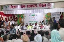 VIDEO: सिरसा में राज्यमंत्री बेदी ने की 'आयुष्मान भारत' की शुरुआत