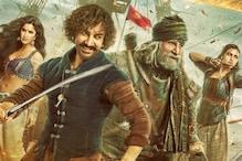 पहली बार इस पोस्टर में साथ दिखे आमिर खान और अमिताभ बच्चन