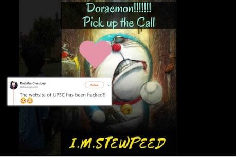 UPSC की वेबसाइट में सेंध, हैकर्स ने लगाई डोरेमॉन की फोटो