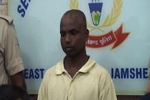 प्रेमिका के पति की हत्या व उसके परिवार को घायल करने का आरोपी गिरफ्तार