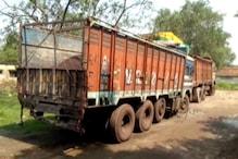 लोह तस्करी वाले सात ट्रक पकड़े, 21 टन आयरन चिप्स बरामद
