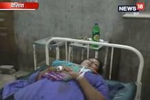 VIDEO: जमीन विवाद ने लिया खूनी रंग, मारपीट में 12 लोग घायल