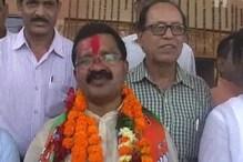 VIDEO: BJP प्रत्याशी भीमा मंडावी के नामांकन में पहुंचे झारखंड के पूर्व CM अर्जुन मुंडा