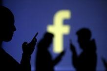 फेसबुक ने बताया- हैकर्स ने चुराए करीब तीन करोड़ यूजर्स का डेटा