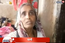 Bundelkhand farmer committed suicide, due to lakhs of loan from bank and moneylenders