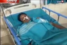 मुजफ्फरपुर में अपराधियों ने पूर्व फौजी को गोली मारकर किया घायल