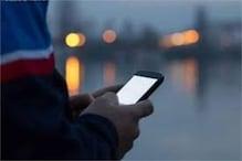 यूजर्स को नेटबंदी से मिली बड़ी राहत, अब प्रतियोगी परीक्षा के दौरान बंद नहीं होगा नेट