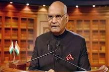 प्रणब मुखर्जी के पदचिन्हों पर राष्ट्रपति रामनाथ कोविंद, कुछ यूं दिखाई सादगी