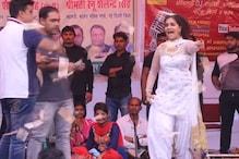 OMG ! Sapna Choudhary का डांस देख स्टेज पर चढ़ गए फैन्स, की ऐसी हरकत