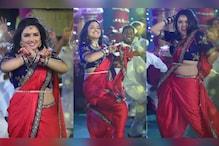 'चिकन बिरयानी चंपा की जवानी' लेकर आईं आम्रपाली दुबे, रिलीज होते ही VIRAL हुआ गाना