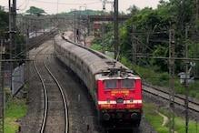 रेलवे ने शुरू की ये स्पेशल ट्रेन, यूपी-बिहार के लोगों की टेंशन होगी खत्म!