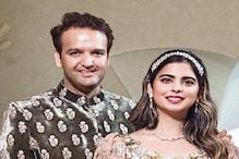 12 दिसंबर को आनंद पिरामल की दुल्हन बनेंगी ईशा अंबानी, उदयपुर में होगा ग्रैंड सेलिब्रेशन