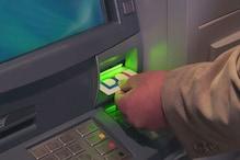 सावधान! कैश निकालने से पहले जरूर चेक करें ATM की ये लाइट, खाली हो जाएगा बैंक खाता