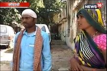 VIDEO: दुर्गा पंडाल में अनुसूचित जाति दंपत्ति की लाठियों से पिटाई
