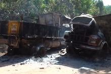 VIDEO: रवींद्र गंझू माओवादी दस्ते ने 8 ट्रकों को किया आग के हवाले