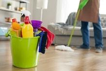 दिवाली से पहले सिर्फ 400 रुपये में कराएं घर की सफाई