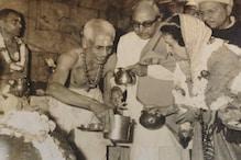 PHOTOS: इंदिरा, राजीव और सोनिया के बाद अब राहुल ने लिया महाकाल का आशीर्वाद