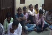 VIDEO: जुआ खेल रहे 11 जुआरियों को पुलिस ने किया गिरफ्तार
