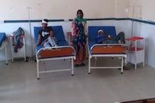 VIDEO: दो परिवारों के बीच जमीन विवाद में हुई मारपीट में 6 लोग घायल